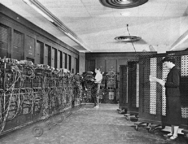 Компьютервы былой империи