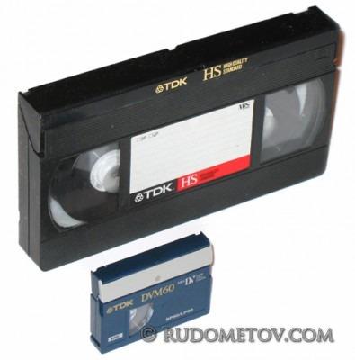 MiniDV vs VHS