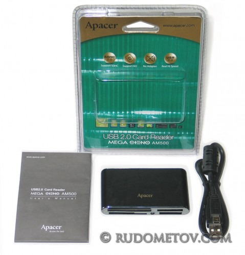 Card Reader AM500 Kit