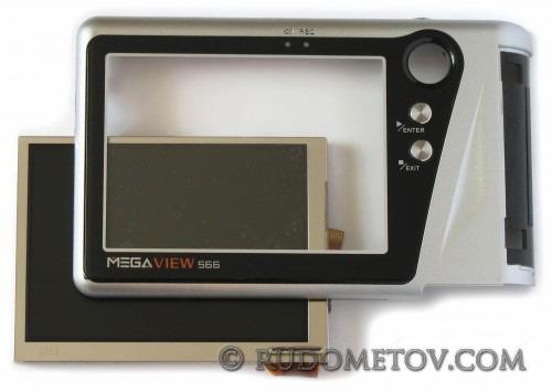 MEGA VIEW 566 09