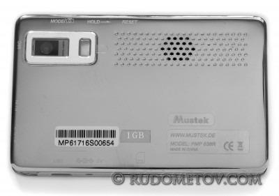 Mustek PMP638R 04