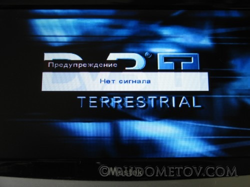 Testing DVB-T 04