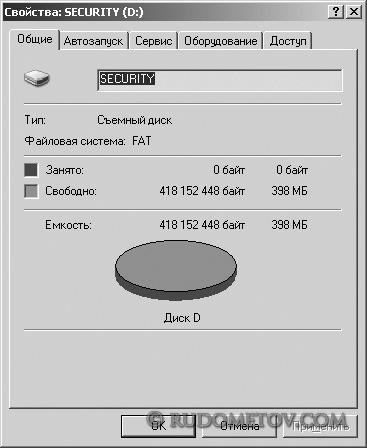 USB-flash AH620 04