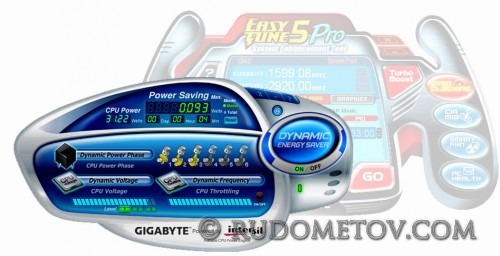 Easy Tune 5 Pro & Power Saving