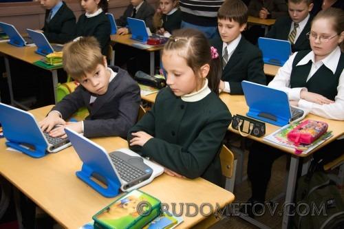 022 500x333 Один ученик   один компьютер (часть 2)