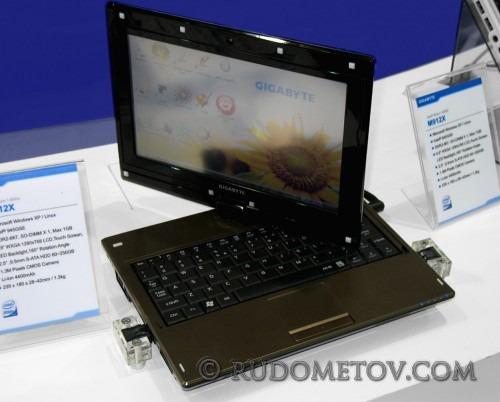 06 500x402 Главная азиатская IT выставка (часть 4)