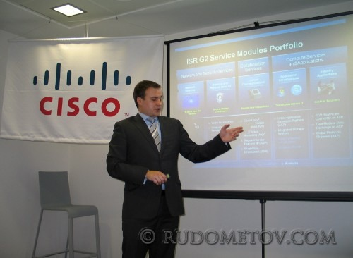 Denis Zotov Cisco