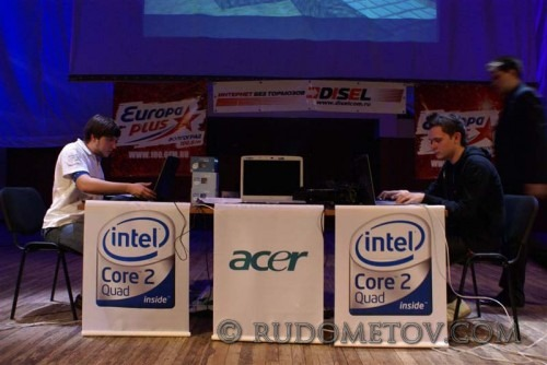 Intel Challenge Cup 1