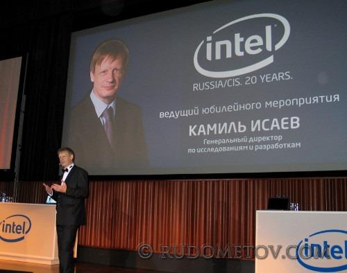 Isaev 500x394 20 лет работы в России (часть 2)