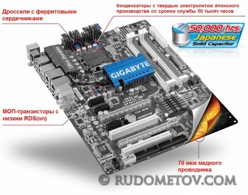 MB Technology 04