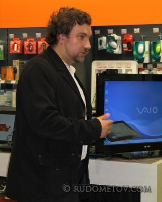 Sony Tablet S 04