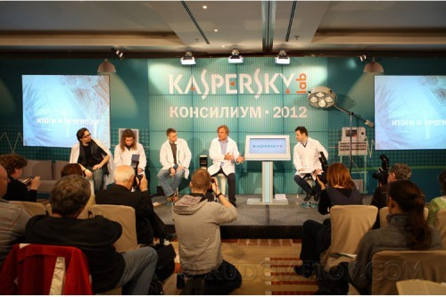 Kaspersky 01