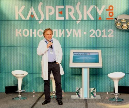 Kaspersky 02