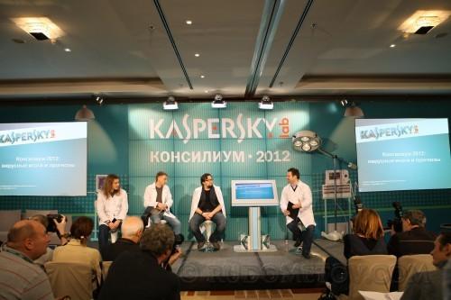 Kaspersky 09
