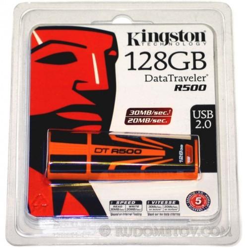 DataTraveler R500 01