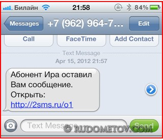 Mobile Security 06