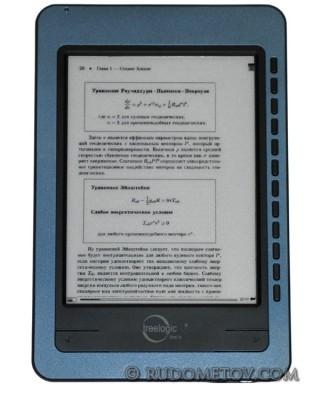 E-Reader inside 08