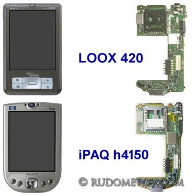 PDA Clone 03