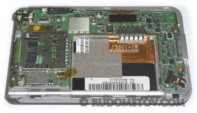 PDA Loox 420 05