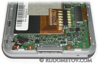 PDA Loox 420 06