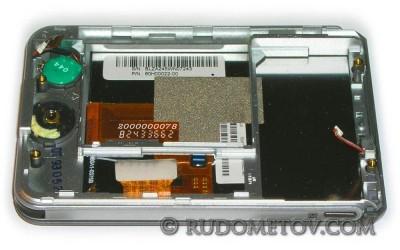 PDA Loox 420 08