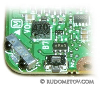PDA Loox 420 11