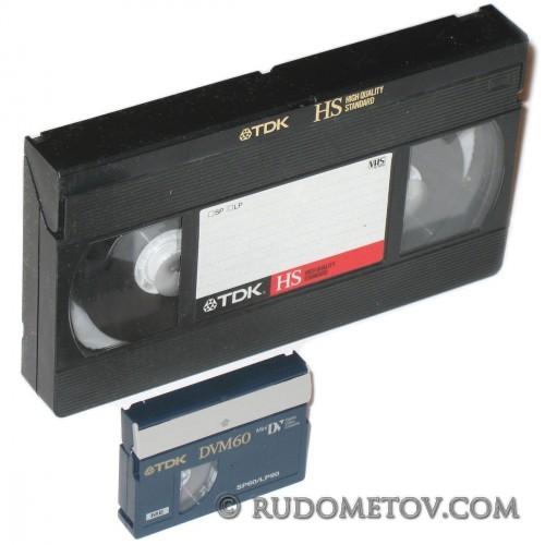 Multimedia Storages 01