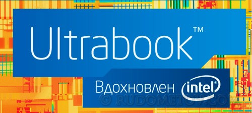 Ultrabook Road Show 03