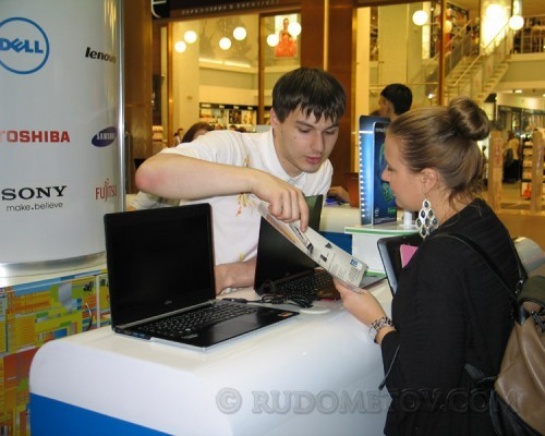 Ultrabook Road Show 05