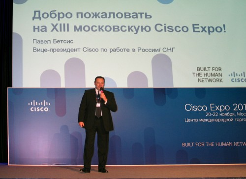 Cisco Expo-2012 02