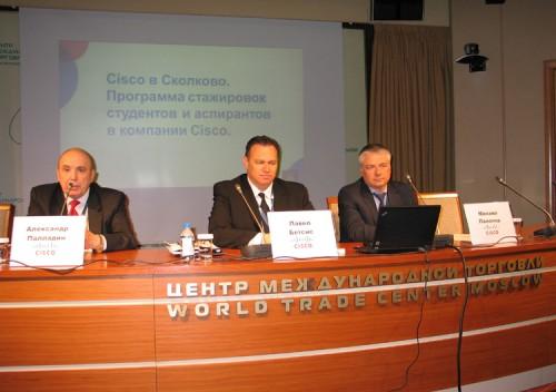 Cisco Expo-2012 05