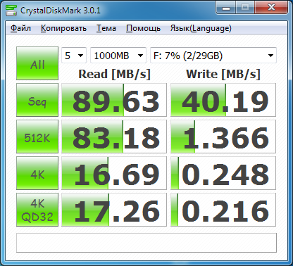 DTR30-32GB 04