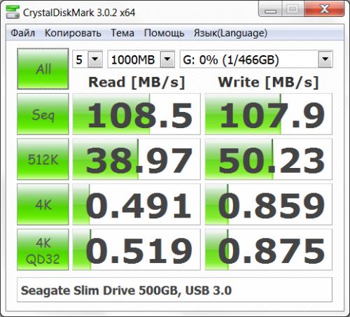 Slim 500GB 08