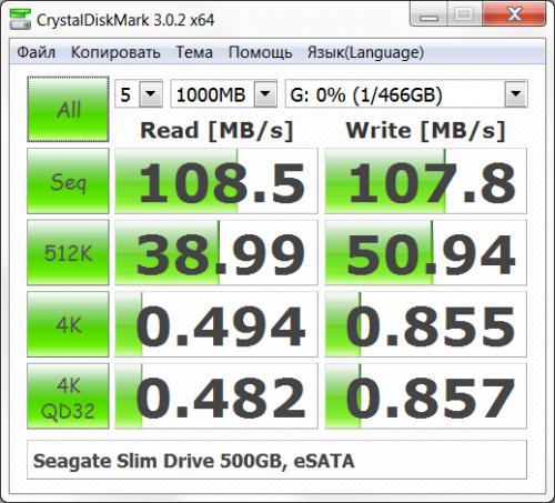 Slim 500GB 09