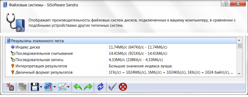 DT101 G2 8GB 05