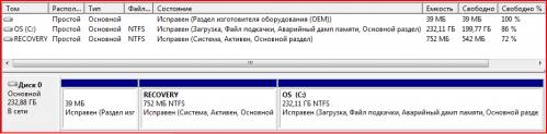 Dell Latitude E6420 ATG 05