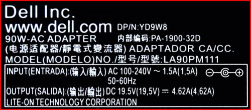 Dell Latitude E6420 ATG 08