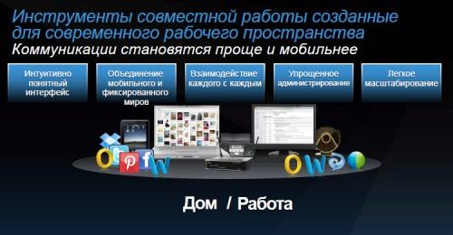 Cisco 13-10-24 08