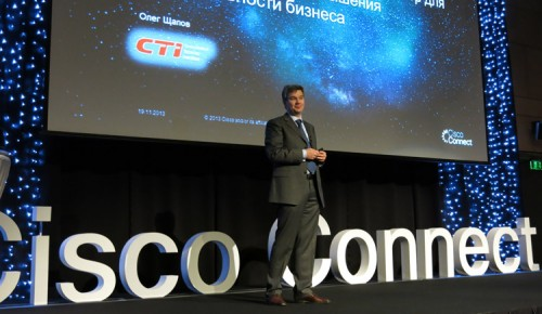 Cisco Connect 2013 05