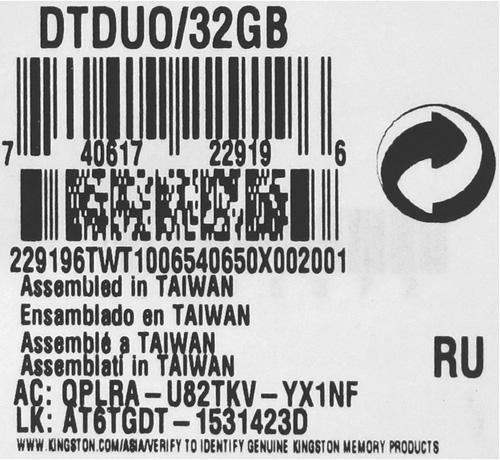 DTDUO 32GB 003
