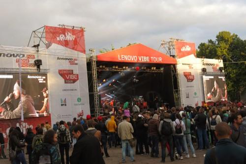 LENOVO VIBE TOUR 010