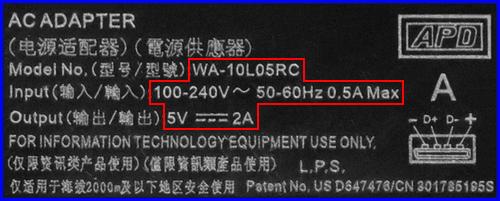 Wireless Plus 08-2
