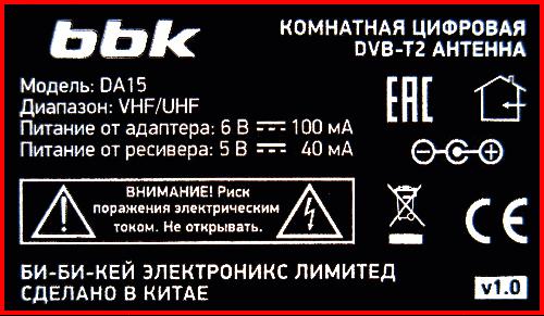 BBK DA15 04