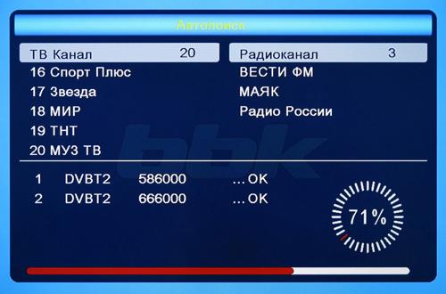 BBK SMP246HDT2 09