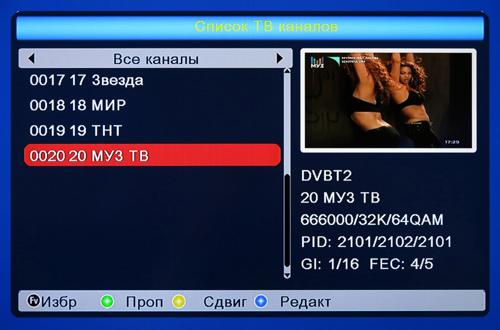 BBK SMP246HDT2 10