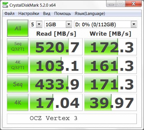 OCZ Vertex 3 08 2 500x453 SSD OCZ Vertex 3 120GB (часть 3)
