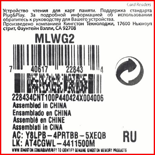 MobileLite Wireless G2 03-1