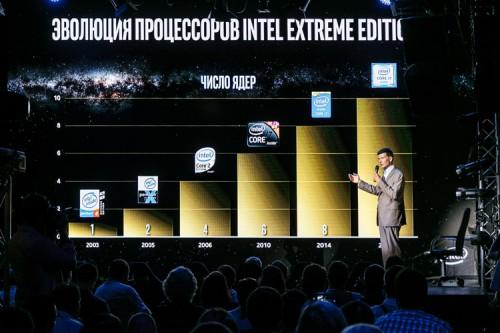 04 500x333 Очередные CPU экстремальной производительности (часть 1)