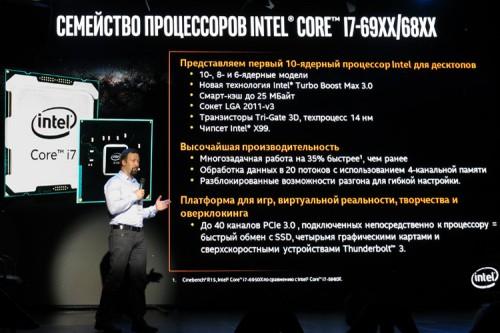 05 500x333 Очередные CPU экстремальной производительности (часть 1)