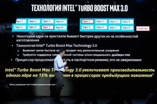 06 500x333 Очередные CPU экстремальной производительности (часть 1)